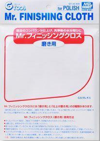 Mr.Finishing Cloth - полировочная салфетка мягкая