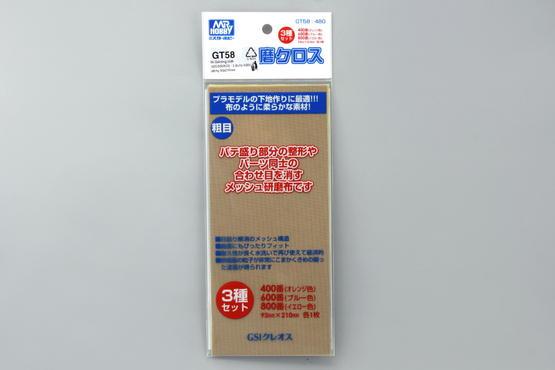 Mr.Grinding Cloth (400/600/800) 93x210mm  - 1