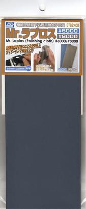 Mr.Water Proof Polishing Cloth - 2 полировочные салфетки (6000/8000) 93x230мм