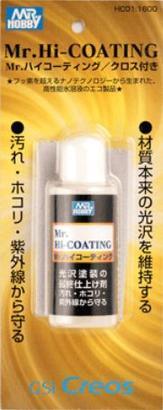 Mr.Hi-Coating - with Cloth 25g