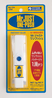 Mr.Just One-Push 2g