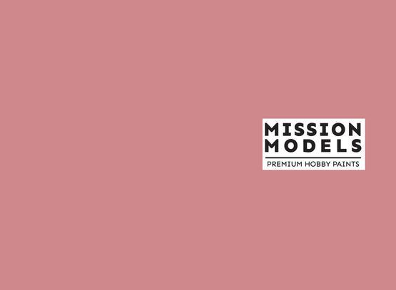 Primer Mission Models - розовая 30 мл