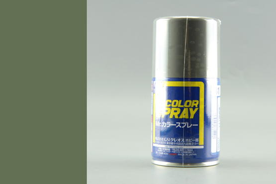 Mr.Color - dark gray - spray 40ml