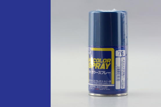 Mr.Color - metallic blue - spray 40ml