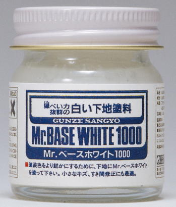 Mr.Base White 1000 - белая основа 40 мл баночка