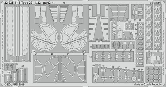 И-16 Тип 29 1/32  - 2
