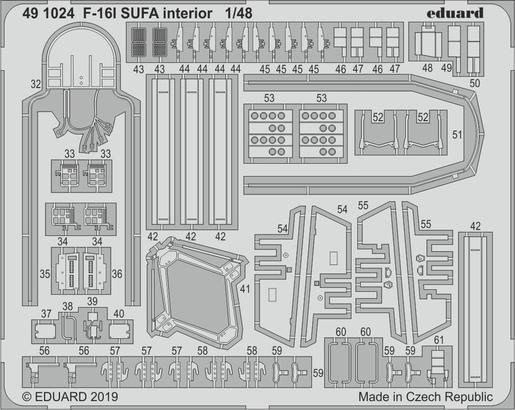 F-16I SUFA 内装 1/48  - 2