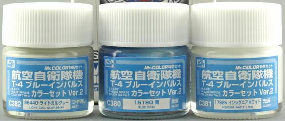 Mr.Color - Blue Impulse Color Set Ver. 2 3x10ml  - 2