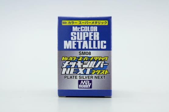 Mr.Color Super Metallic - Plate Silver next  - 2