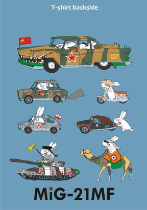 T-Shirt EDUARD-MiG-21MF (XL) - cars  - 2