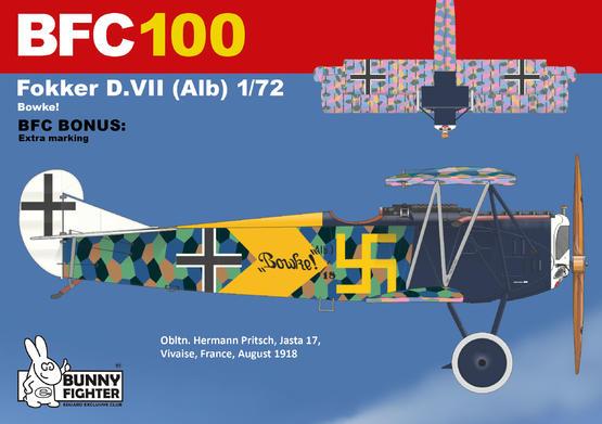 フォッカー D.VII Bowke! 1/72  - 3