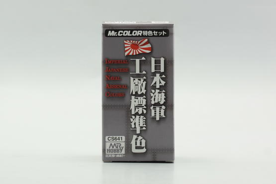 Japonské námořnictvo sada barev 3x10ml  - 3