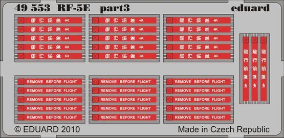 RF-5E S.A. 1/48  - 4
