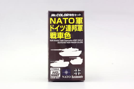 Mr.Color - NATO tank color  - 4