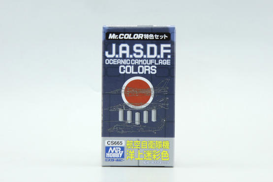 Mr.Color - J.A.S.D.F. Oceanic Camouflage 3x10ml  - 4