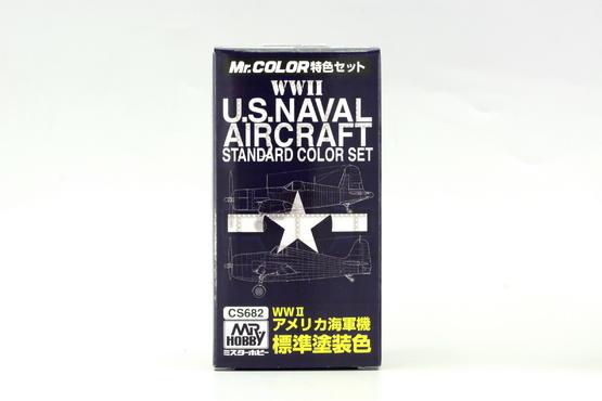 Mr.Color - Набор камуфляжных красок – US Navy 2 мир. в.  - 4