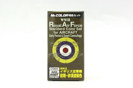 Mr.Color - Royal Air Force (WWII) color early  - 4
