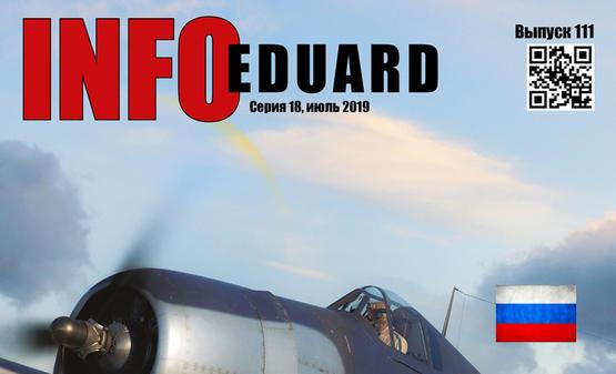 Info Eduard for July 2019