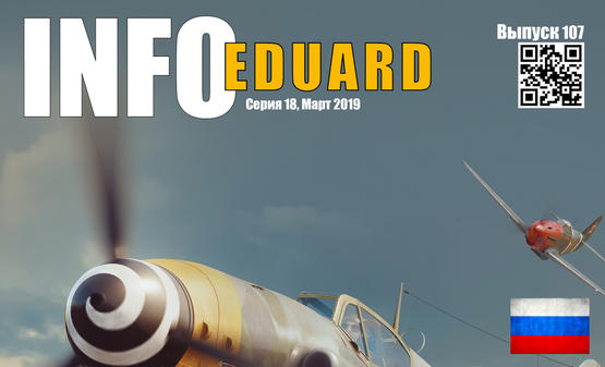 INFO Eduard March 2019 is available in Russian