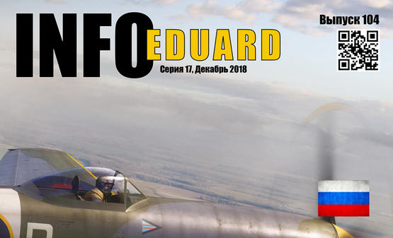 INFO Eduard November 2018 is available in Russian
