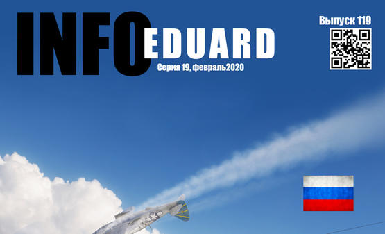 Russian language info Eduard
