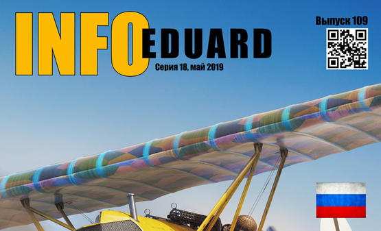 Info Eduard for May 2019