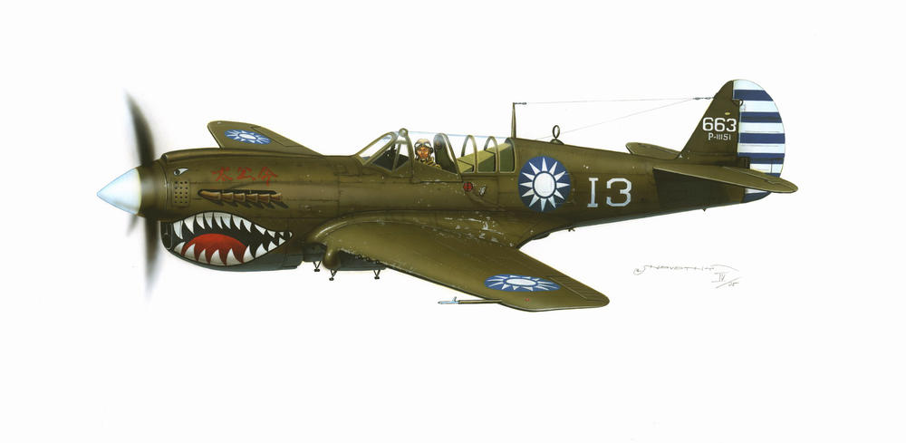 P-40N/M Shark mouth over China 1/48